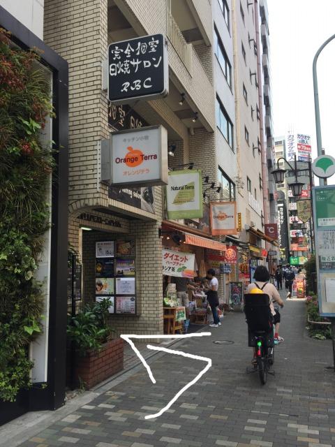 恵比寿店からのお知らせです